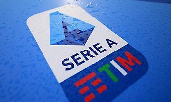 «Στις 20 Μαΐου η επανέναρξη της Serie A – Στις 2 Ιουλίου φινάλε»