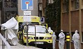 Ισπανία: 674 νέοι νεκροί – Κάμψη στην αύξηση της μετάδοσης - Στα 12.418 τα θύματα