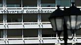 Ποιες επιχειρήσεις δικαιούνται την επιστρεπτέα προκαταβολή-Διευκρινίσεις του υπουργείου Οικονομικών