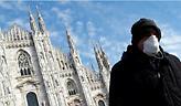 Ελπίδα για την Ιταλία: Μετά από 17 μέρες κάτω από 600 νεκρούς