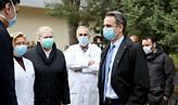 Επίσκεψη του πρωθυπουργού στο νοσοκομείο «Σωτηρία»