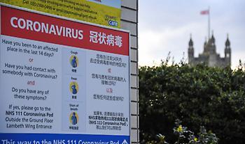 Πάνω από 5.300 τα θύματα του κορωνοϊού στο Ηνωμένο Βασίλειο