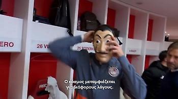 Casa De Papel: Αυτός είναι ο παίκτης του Ολυμπιακού με τη μάσκα του Νταλί (pics-vids)