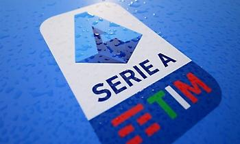 Ιταλία: Συμφώνησαν σε κοινή μείωση οι ομάδες - «Ντροπιαστική απόφαση», λένε οι παίκτες