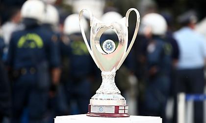 Η Super League θα συμπαρασύρει και το Κύπελλο