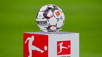 Bundesliga: Επανεκκίνηση με μάξιμουμ 236 άτομα στο γήπεδο