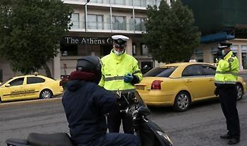 Βεβαίωση 1.610 παραβάσεων για άσκοπη κυκλοφορία σε όλη την Ελλάδα