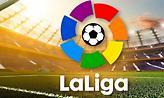 Διαφωνία για αγώνες ανά 48 ώρες στην Ισπανία