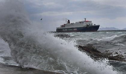Απαγορευτικό απόπλου από το λιμάνι του Πειραιά
