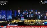 Γουχάν - Συγκινητικό βίντεο: Έπειτα από 11 βδομάδες οι πολίτες μπορούν να ταξιδέψουν