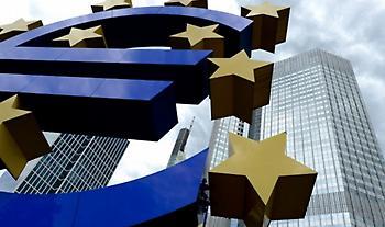 Προειδοποίηση ΕΚΤ: Η ευρωζώνη μπορεί να χρειαστεί μέτρα ύψους 1,5 τρισ. ευρώ