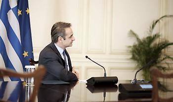 Τηλεδιάσκεψη Μητσοτάκη με στελέχη της Landis+Gyr - Στα «σκαριά» νέα επένδυση στην Κόρινθο