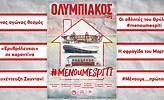 Το νέο e-mag  του Ολυμπιακού: Έτσι περνάνε την καραντίνα οι παίκτες της ομάδας μπάσκετ