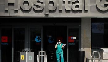 Κορωνοϊός-Ισπανία: Άλλοι 683 θάνατοι, πάνω από 15 χιλ. συνολικά