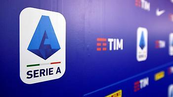 «Προς επιστροφή στις προπονήσεις οι ομάδες της Serie A»