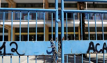Κορωνοϊός: Παρατείνεται το κλείσιμο των σχολείων έως τις 10 Μαΐου