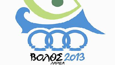 Στην Ελλάδα οι Μεσογειακοί του 2013