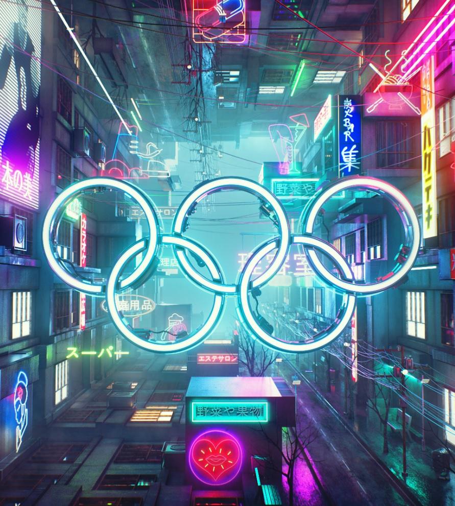 Τόκιο 2020