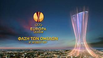 6η αγ. UEFA Europa League, Πέμπτη 11/12