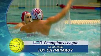 Len Champions League, 17/12