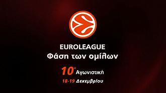 10η αγ. Euroleague, 18/12 & 19/12!