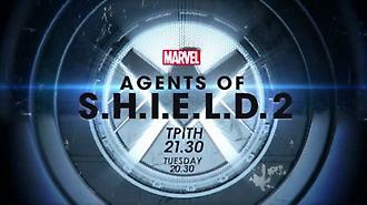 Marvel Agents of S.H.I.E.L.D. 2ος κύκλος, Τρίτη στις 21:30