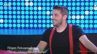 Ο Πέτρος Πολυχρονίδης για τον ΣΠΟΡ FM 94,6