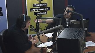 Ολόκληρη η εκπομπή του Ντέμη στον ΣΠΟΡ FM (μέρος πρώτο)