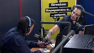 Η εκπομπή του Ντέμη Νικολαϊδη (Α' Μέρος)
