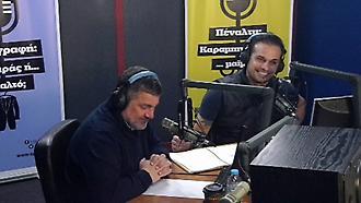 Ολόκληρη η εκπομπή του Ντέμη στον ΣΠΟΡ FM (17/2/2017) Α' μέρος