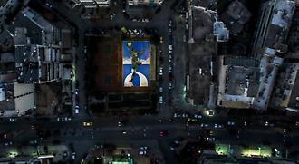 Βίντεο από το graffiti του Γιάννη Αντετοκούνμπο στο γήπεδο στα Σεπόλια