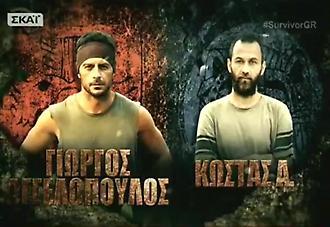 Survivor  Γιώργος Αγγελόπουλος - Κώστας Α.  13032017 - YouTube