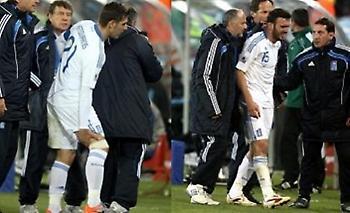Οι τραυματίες της Εθνικής