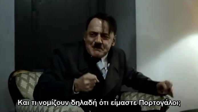 Ο Χίτλερ μαθαίνει για το Ελλάδα-Γερμανία