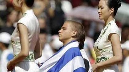 Τρίτωσε το καλό για την Ελλάδα!