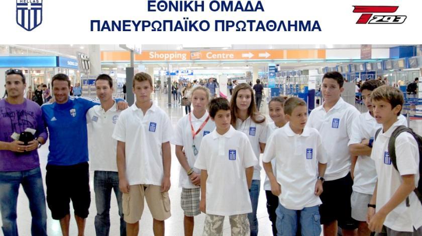 Ιστιοπλοϊα: Αναχώρησε η ελληνική ομάδα Bic Techno 293