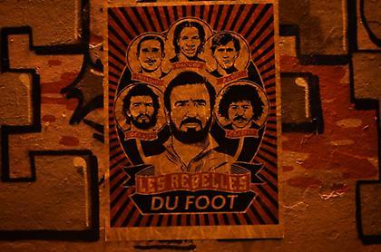 FC: Επαναστάτες του ποδοσφαίρου