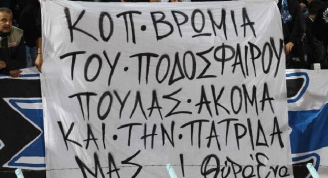 «Καμπάνες» σε Ανόρθωση, Απόλλωνα Λεμεσού