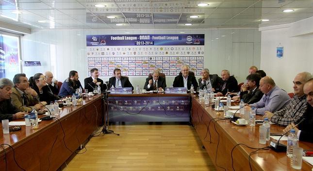 Το πρόγραμμα των play offs της Football League