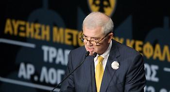 Μίλησε με Supporters ο Μελισσανίδης