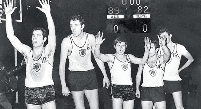 «Εκείνη η ομάδα μύησε την Ελλάδα στο μπάσκετ»