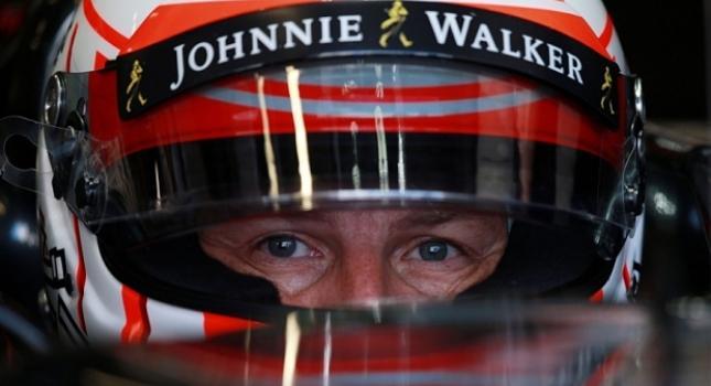 Οικονομικό σοκ για την McLaren
