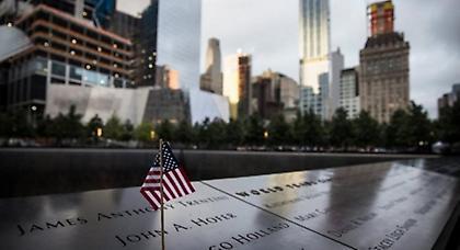 Προσομοιωτής ζωντανεύει την φρίκη της 11ης Σεπτεμβρίου
