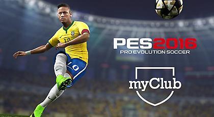 Δωρεάν έκδοση του PES 2016 για playstation και pc