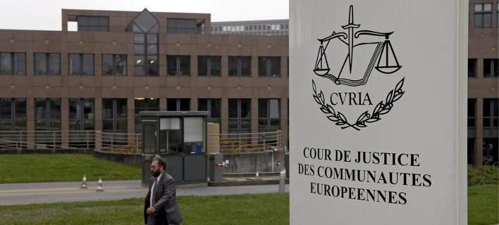 «Βόμβα» στην προστασία των ομαδικών απολύσεων από το Ευρωπαϊκό Δικαστήριο