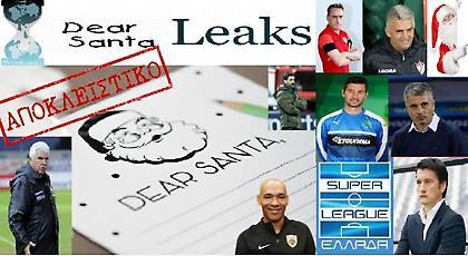 ΑΠΟΚΑΛΥΨΗ sportfm.gr: Τα γράμματα των προπονητών της Superleague στον… Άι- Βασίλη