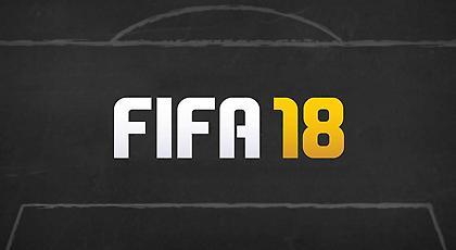 Ο Ρονάλντο στο εξώφυλλο του FIFA '18! (pic)
