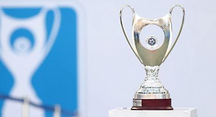 Οι ημερομηνίες και οι ώρες της 1ης αγωνιστικής του Κυπέλλου Ελλάδας