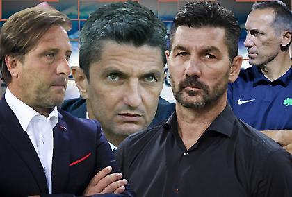Προπονητές: Ποιος θα μας χαιρετήσει πρώτος;