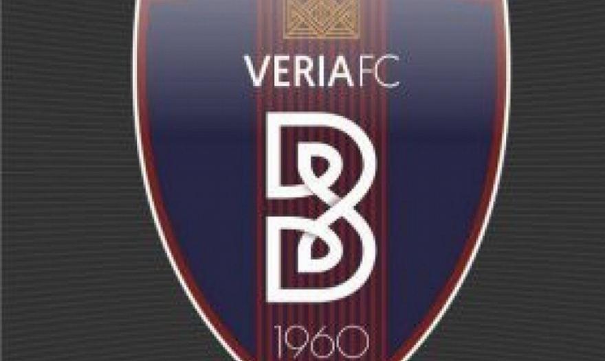 Το μοντέρνο λογότυπο της Βέροιας